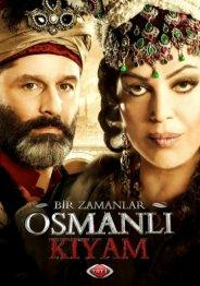 Однажды в Османской империи: Смута (1,2,3 сезон) 2017