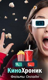 Ярость 2014 смотреть онлайн или скачать фильм через