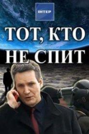 Новинки российских сериалов 2018 криминал