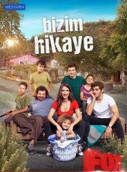 турецкие сериалы на русском языке 31
