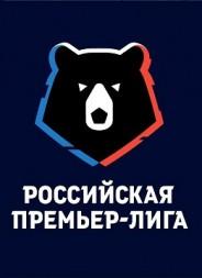 смотреть матч онлайн Рубин - Ахмат 02.03.2019